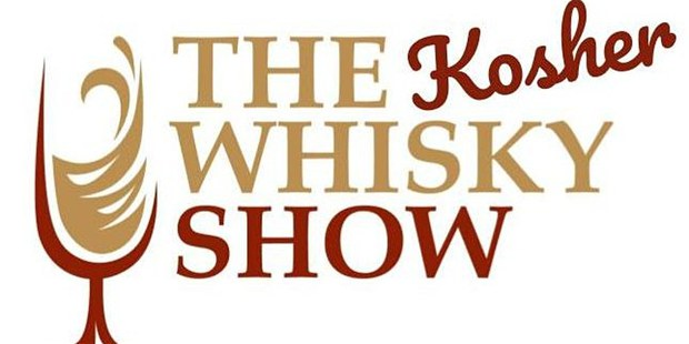 The Kosher Whisky Show 2020