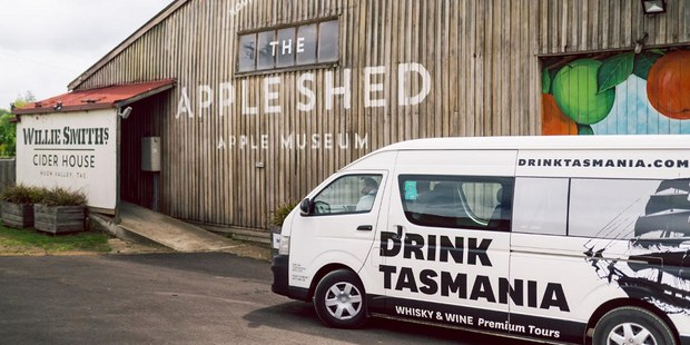 Tas Whisky Week Exclusive Tour
