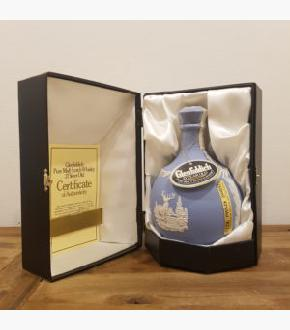 Glenfiddich 21 Wedgewood Decanter