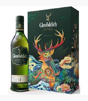 Glenfiddich 12 Gift Tin