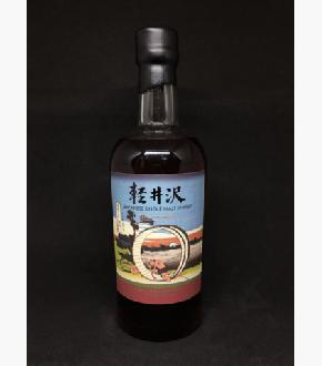 Karuizawa 1999-2000 Vintages 36 Year Old Views of Mount Fuji Field in Owari Province Batch No. 29 Japanese Single Malt Whisky