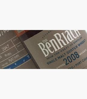 Benriach 2008 Single Cask 2047 Peated Port Cask 9