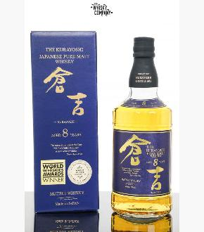 Kurayoshi 8 Year Old Pure Malt Japanese Single Malt Whisky