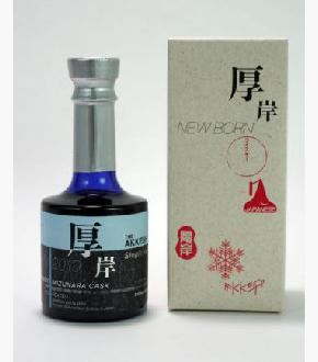 Akkeshi Foundation 3 (200ml)
