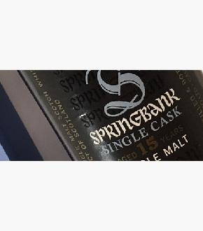 Springbank 15 PSI 10th Anniversary Single Cask