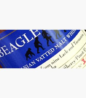 Heartwood The Beagle 3 (500ml)