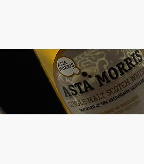 Asta Morris 2011 Miltonduff 7 Single Cask #AM077 Ex-Sherry