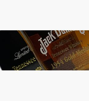 Jack Daniel's 1954 Gold Medal Tennessee Whiskey