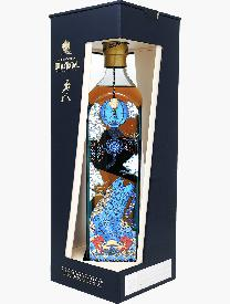 Johnnie Walker Blue Label Year of the Pig (750ml)