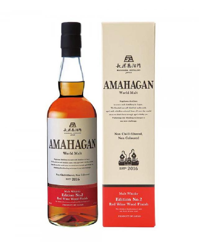 Amahagan World Malt No. 2 Red Wine Wood Finish Japanese Blended Malt Whisky