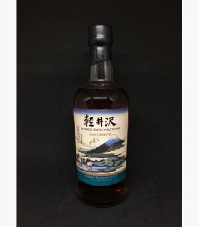Karuizawa 1999-2000 Vintages 36 Year Old Views of Mount Fuji Umezawa in Sagami Province Batch No. 30 Japanese Single Malt Whisky