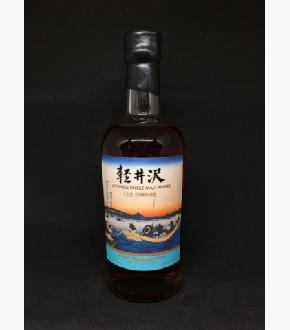 Karuizawa 1999-2000 Vintages 36 Year Old Views of Mount Fuji Batch No. 32 Japanese Single Malt Whisky