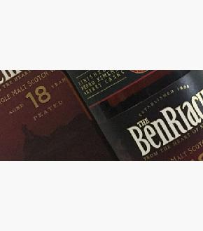 BenRiach 18 Albariza Peated PX Sherry Cask